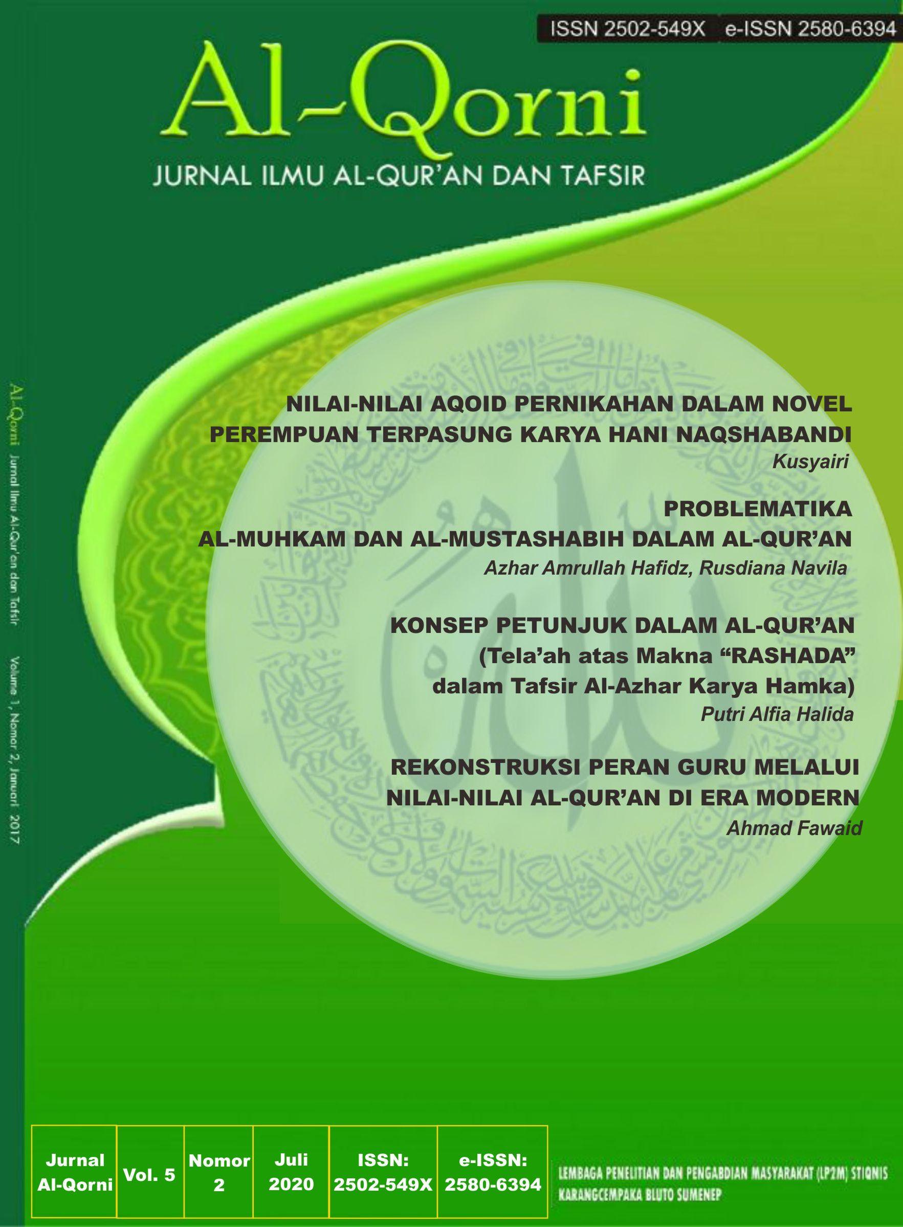 View Vol. 5 No. 2 (2020): Jurnal Ilmu Al-Qur'an dan Tafsir