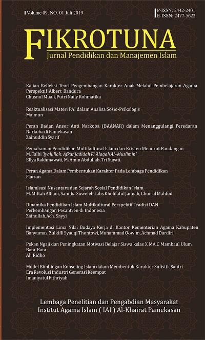 Jurnal Pendidikan dan Manajemen Islam
