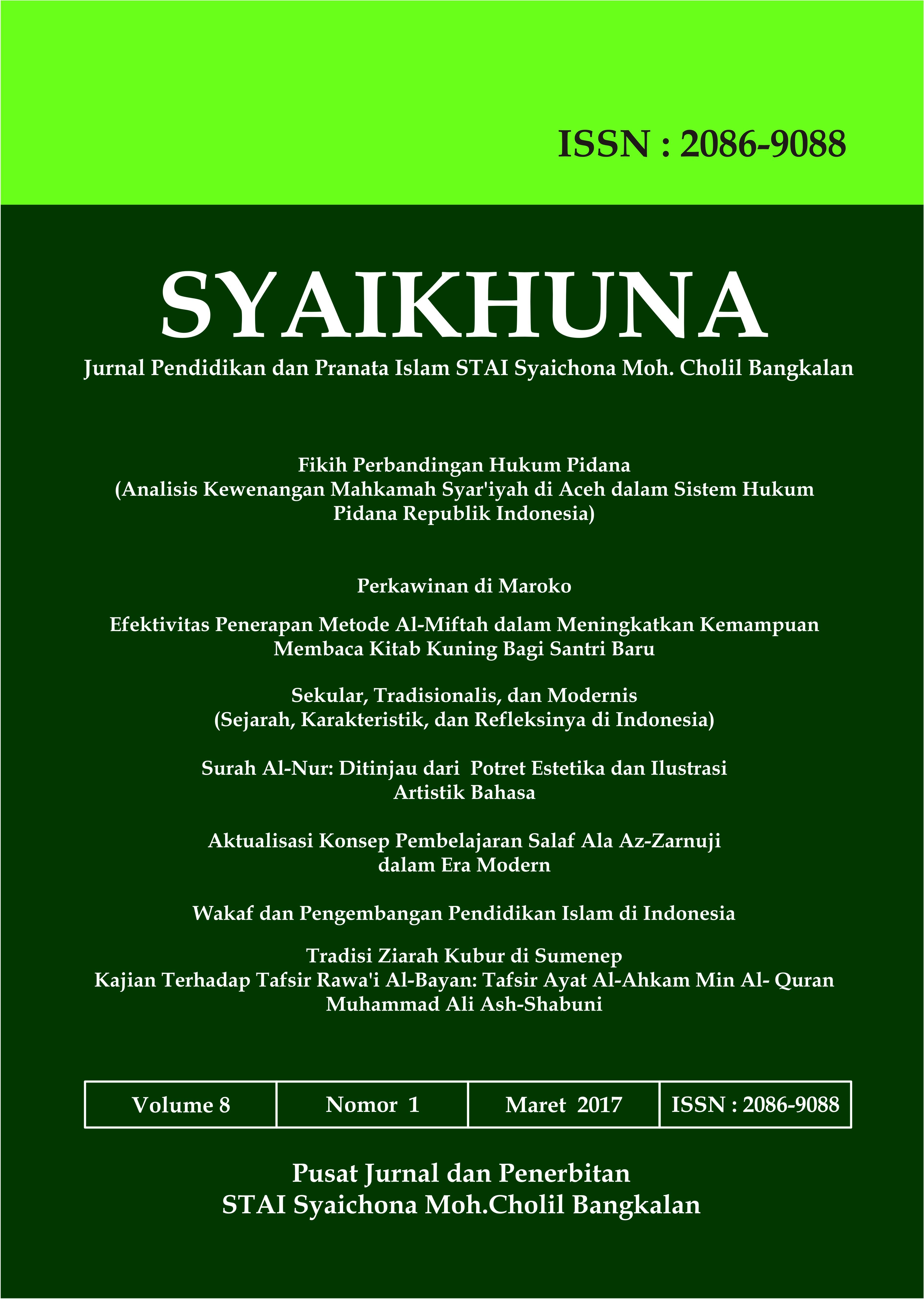 KITAB KUNING TERJEMAHAN INDONESIA EBOOK