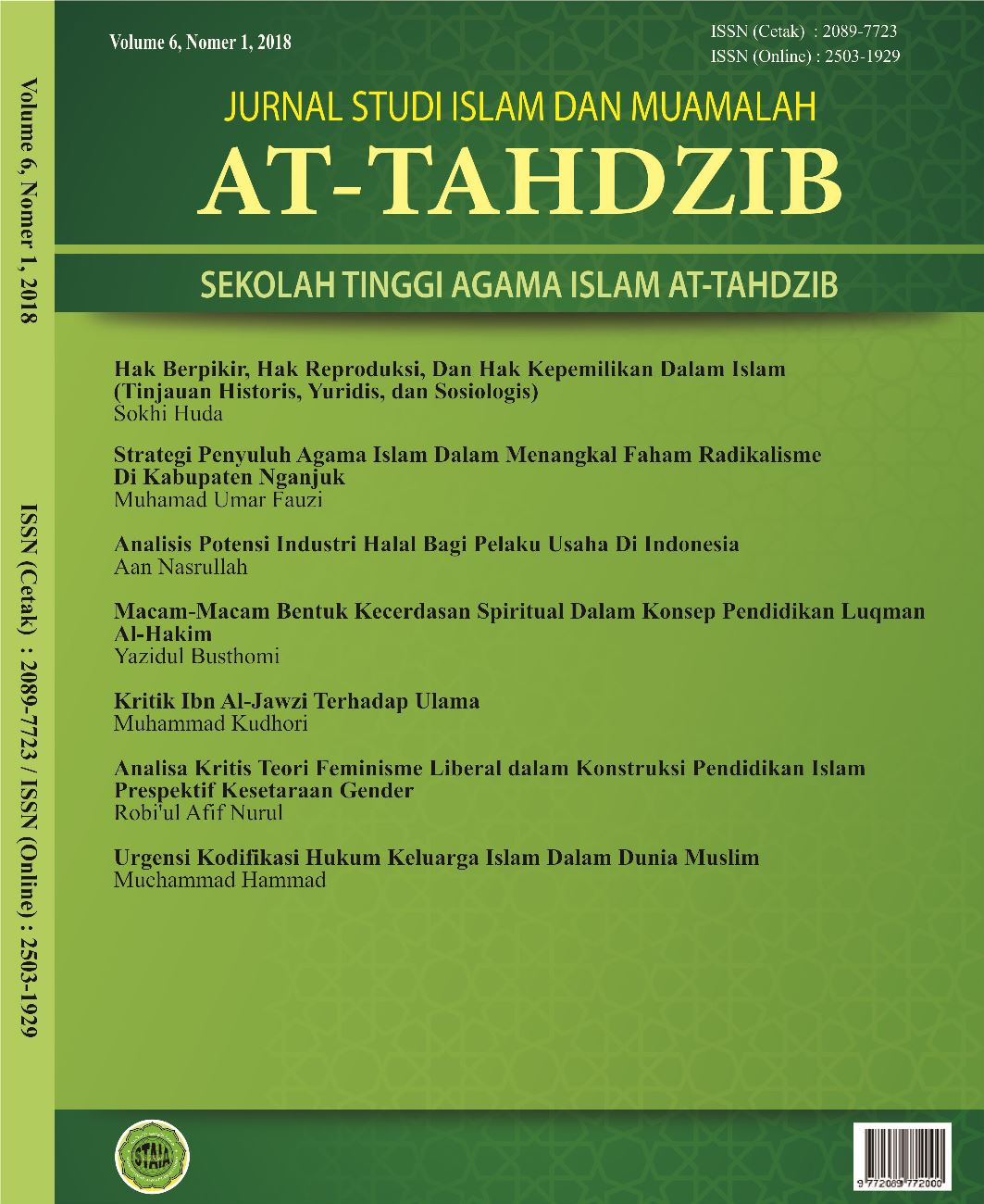 cover at-tahdzib jurnal studi islam