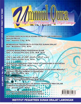 Ummul Qura; jurnal ilmiah yang diterbitkan oleh Sekolah Tinggi Agama Islam Raden Qosim Lamongan yang diterbitkan berkala dua kali dalam satau tahun dengan topik kajian tentang isu-isu keislaman dan pendidikan baik hasil penelitian maupun non penelitian