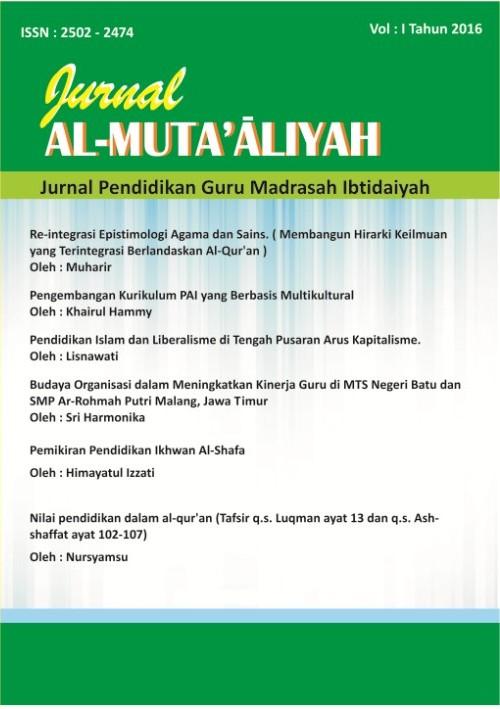 Islam pdf pendidikan jurnal