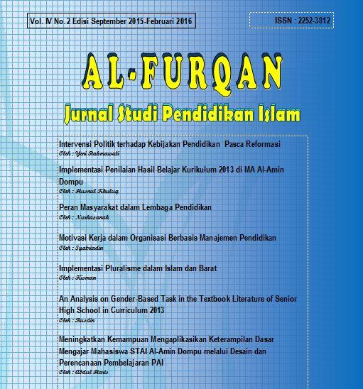 Al-Furqan