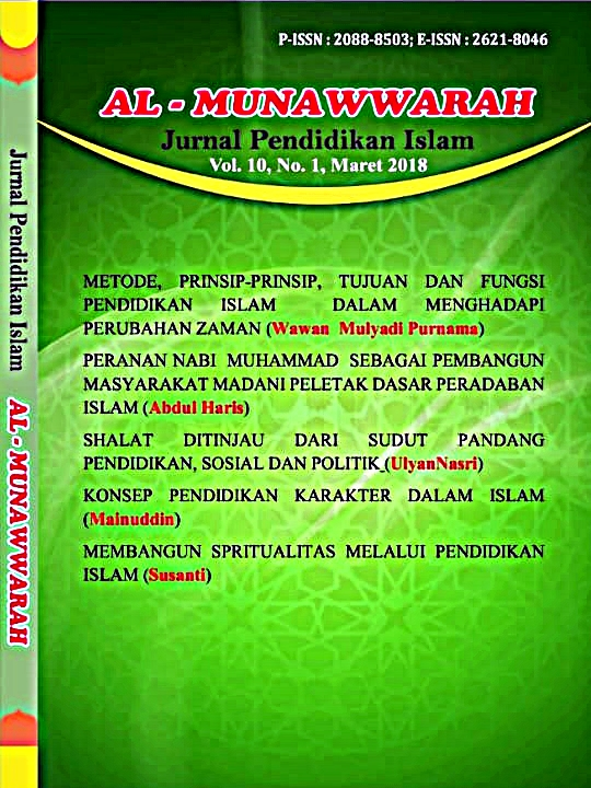 Metode Prinsip Prinsip Tujuan Dan Fungsi Pendidikan Islam Dalam Menghadapi Perubahan Zaman Al Munawwarah Jurnal Pendidikan Islam
