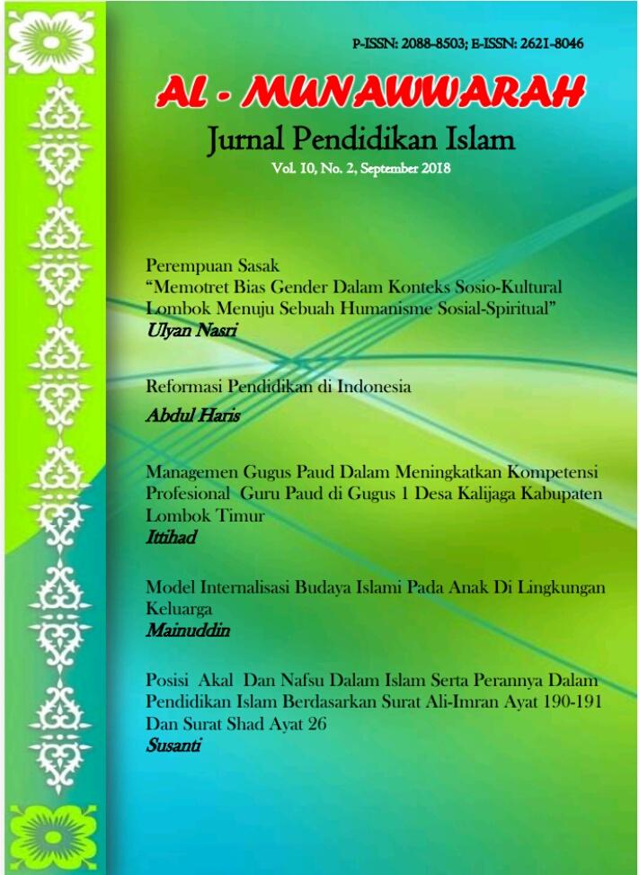 Reformasi Pendidikan Di Indonesia Al Munawwarah Jurnal Pendidikan Islam